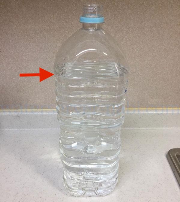 うるのんの排水された水
