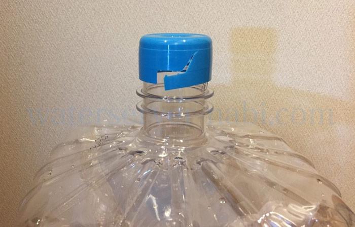 ボトルのキャップ部分1
