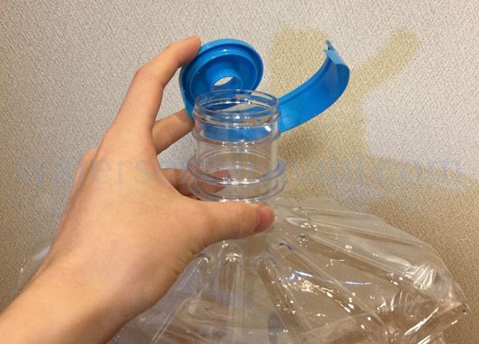 ボトルのキャップ部分2