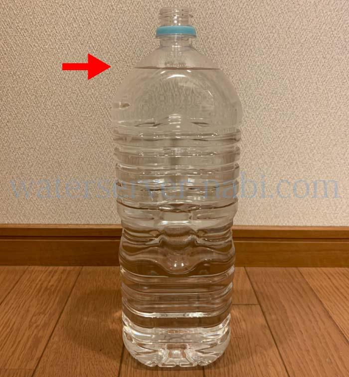 2Lのペットボトル